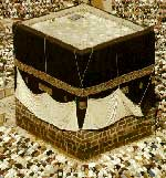 The Ka'bah shrine